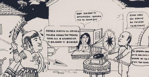 Αριστερα Καρέλλης δεξιά Παπαϊωάννου(εφημεριδούλα του ΠΑΣΟΚ ΦΛΟΓΑ)