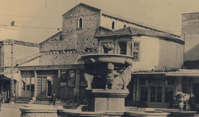 Η πλατεία του Αγίου Μάρκου την εποχή του 1950