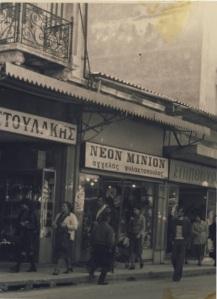 Το μαγαζί στη μέση, ήταν παλιά του Μιχάλη Καζαντζάκη (1975)