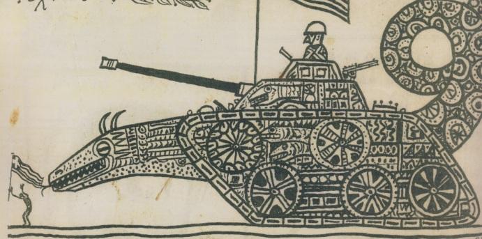 Σχέδιο του Ράλη Κοψίδη