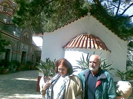 Κώστας και Ελένη στον ¨Αγιο Γεώργιο τον Σελινάρη 2013