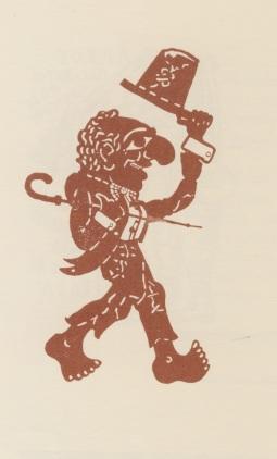 """Ο Καραγκιόζης πολιτικός, από το βιβλίο του Α.Φωτιάδου """"Ο Καραγκιόζης πρόσφυγας"""""""