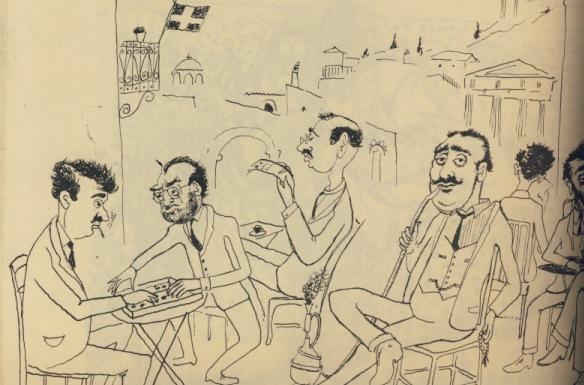 Νεοέλληνες, Μίνως Αργυράκης1957...