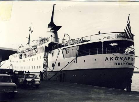 """""""Ακουάριους""""το πλοίο που έφερνε στο Ηράκλειο τον Νίκο Καββαδία ατα 1974"""