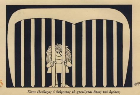 Χριστούγεννα του 1973, η κάρτα στέλνεται από τους Αθηναίους στην Κρήτη για τις ευχές - η λογοκρισία έχει ραγίσει και περνάνε μηνύματα