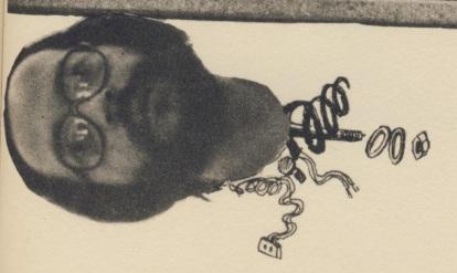 Εικόνα από την ποιητικ΄ξ συλλογή ΘΕΡΑΠΟΝ ΕΡΩΣ, έκδοση ΝΕΦΕΛΗ 1980
