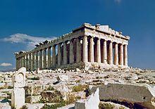 Παρθενώνας, η κορυφή του Χρυσου αιώνα...