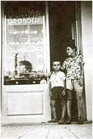 Ο Μανόλης Ρασούλης, παιδική φωτογραφία - Ηράκλειο πρώτα μεταπολεμικά χρόνια