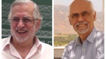 Οι Δυο καθηγητές, φωτογραφια διαδικτύου