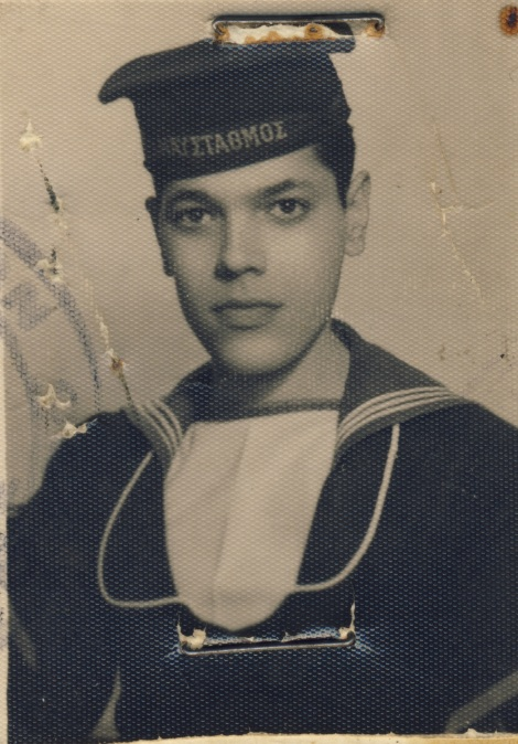 Ναυτάκι, στο Βασιλικό (τότε)Ναυτικό μας