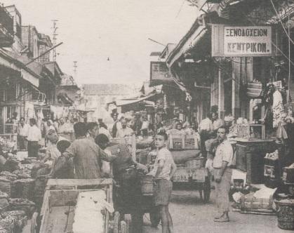Κεντρική αγορά του Ηρακλείου (λαχαναγορά)εχει αλλάξει σήμερα